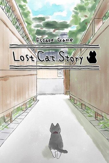 迷途猫游戏汉化版下载