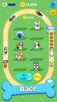合并犬无限金币最新版