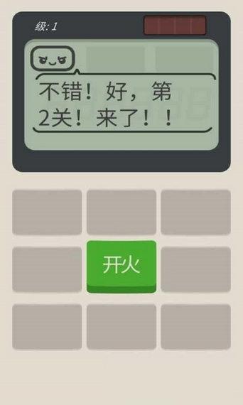 计算器游戏安卓下载