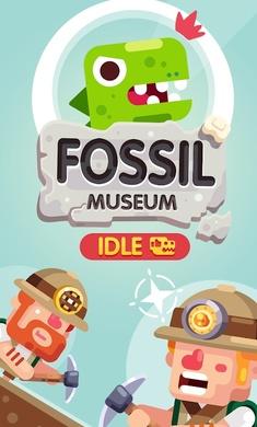 放置博物馆恐龙大亨无限金币钻石版