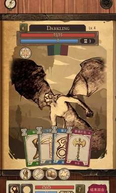 魔法之剑起源全职业破解版