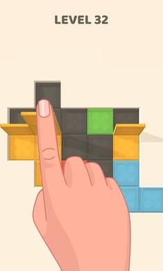 折叠方块手机版