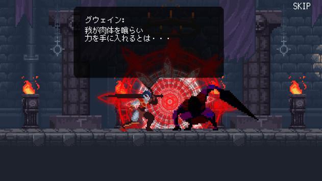 暗黑骑士破解版