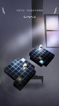 立方体破解版