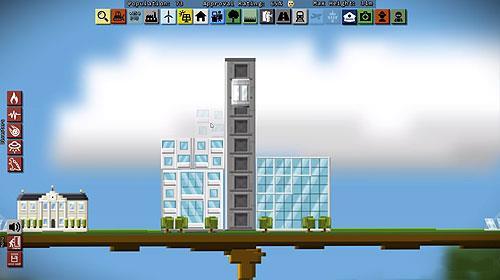 平衡城市中文版下载