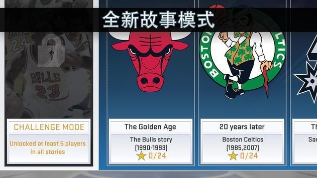 NBA2K19安卓下载