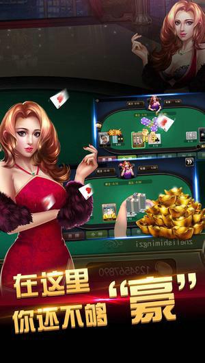 宝来棋牌娱乐app