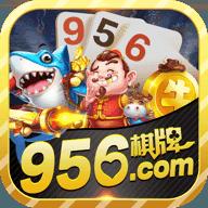 956棋牌娱乐可提现版