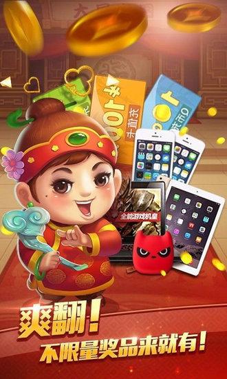 96棋牌娱乐手机版