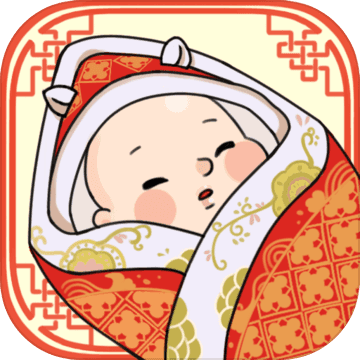 中国式人生游戏