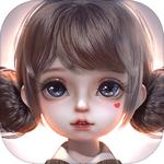 project doll内测版