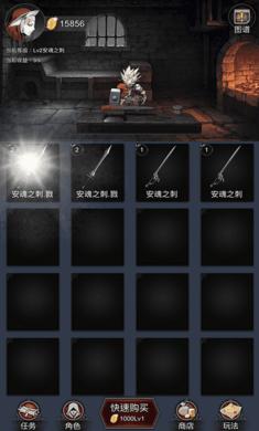 打造黑天鹅游戏安卓版