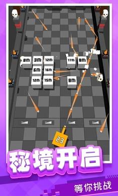 方块战争手机版下载