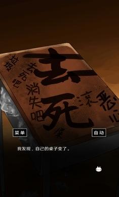 空虚日记安卓中文版