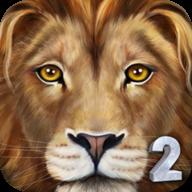 终极狮子模拟器无限经验版
