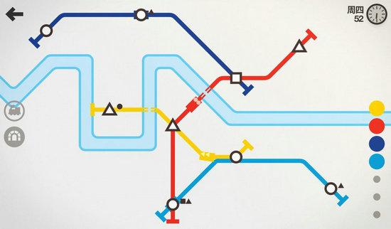 模拟地铁下载