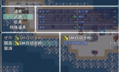 银仙神殿游戏安卓版