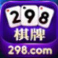 298棋牌