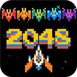 2048侵略者游戏
