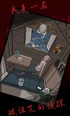 死亡侦探事件簿破解版