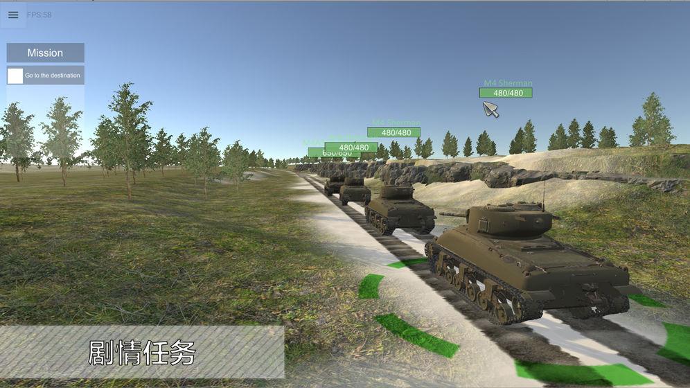 小坦克大战游戏安卓版