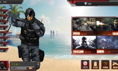 穿越火线最后战役游戏安卓版