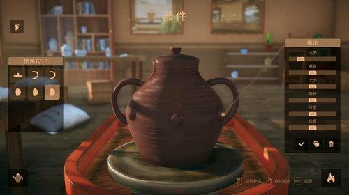 陶艺大师安卓版