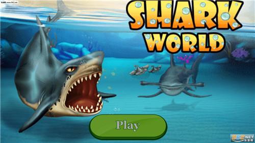 鲨鱼世界无限金币版