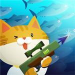 捕鱼猫游戏