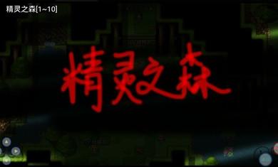 神迹大陆Ⅱ破解版