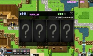 神迹大陆Ⅱ游戏安卓版