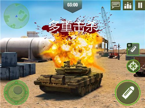 战争机器坦克大战破解版