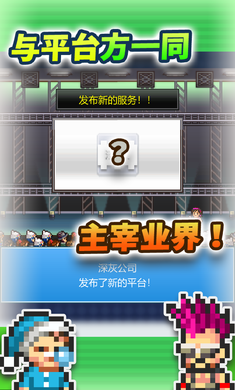 社交游戏梦物语无限金币版