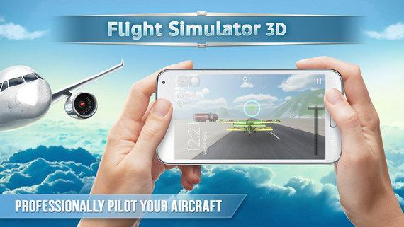 航空母舰模拟器3D无限金币版