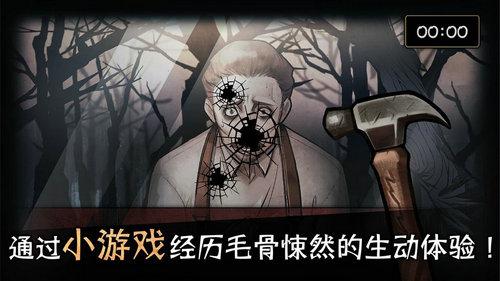 迈哲木歌剧魅影手游下载