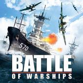 战舰激斗无限火力版
