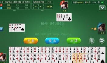 湖南快乐打筒子扑克