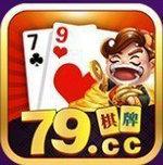 79cc棋牌ios官网版