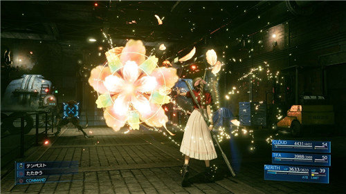 最终幻想7重制版手游