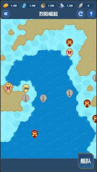 北洋海战棋游戏
