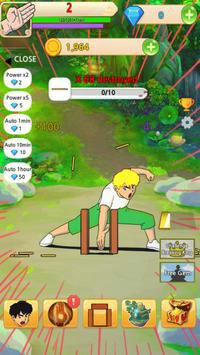 劈砖模拟器游戏