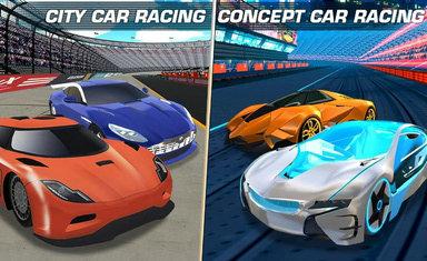 真正的急速赛车游戏