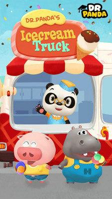 熊猫博士冰淇淋车2