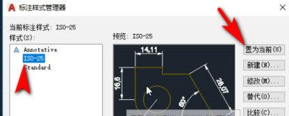 AutoCAD2020怎么导入坐标点画图 CAD根据坐标点画图教程