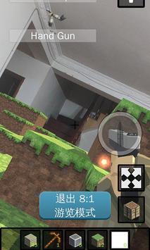 无限创造AR游戏