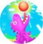 恐龙吃球球