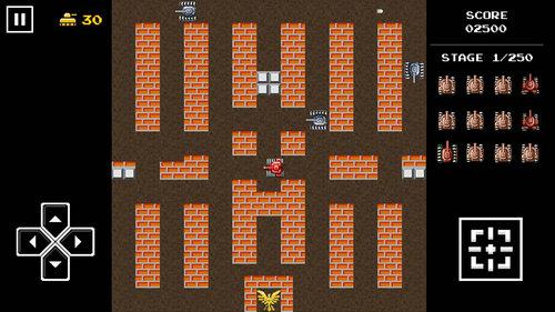 坦克大战1990安卓版