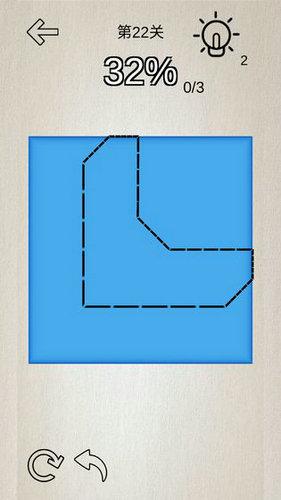折纸解谜游戏