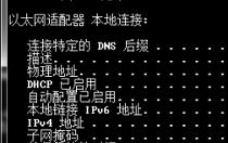 电脑上怎么检测网络连接是否正常 电脑ping方法检测方式介绍