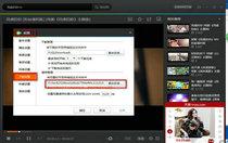 怎么将腾讯视频qlv格式转换成mp4 腾讯视频qlv格式转换成mp4方法详解